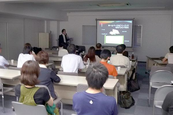 UD研究会での発表の様子