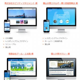 webdesginlist