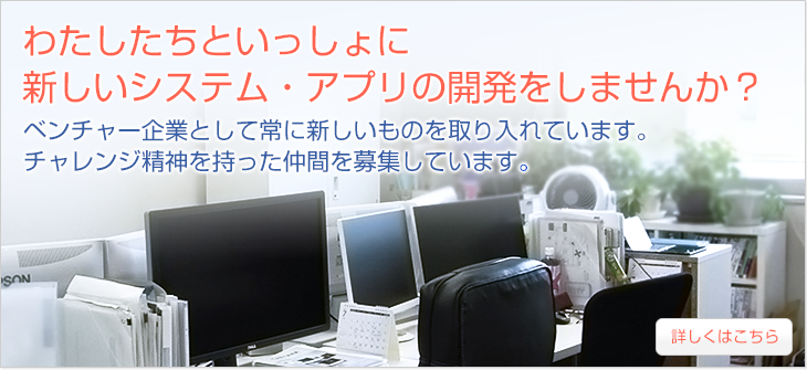 WEBデザイン・ホームページ制作